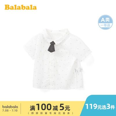 巴拉巴拉寶寶襯衫上衣男童洋氣襯衣2020新款洋氣波點純棉白色短袖