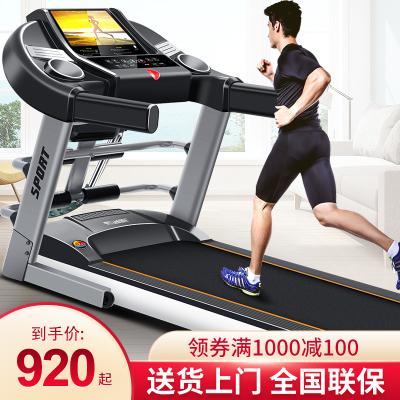 愛尚跑跑步機家用靜音折疊走步機健身器材M9
