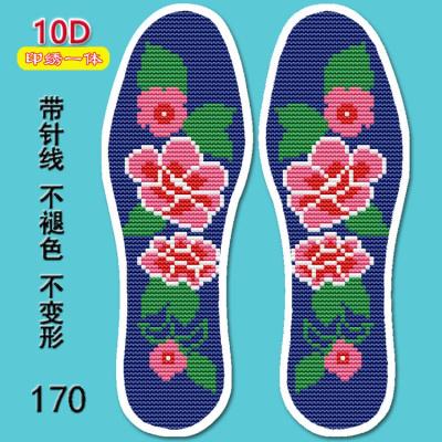 舒弗(LACHOUFFE)新款十字繡鞋墊半成品帶針帶線印花刺繡鞋墊子十字繡批發