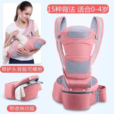 哈趣婴儿背带腰凳横前抱式轻便四季多功能宝宝儿童前后两用背抱娃神器