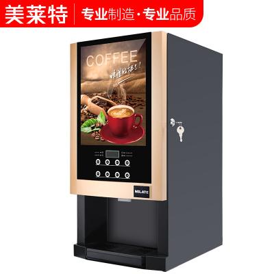 美萊特四冷四熱咖啡機商用全自動飲料機冷熱速溶咖啡奶茶熱飲機
