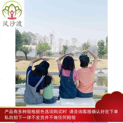 女童亲子T恤夏装儿童韩版全棉短袖宽松上衣家庭装图片件数为展示