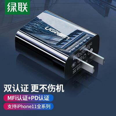 綠聯 PD3.0充電器Type-C充電頭18W快充頭適用iPhoneXS蘋果11ProMax/華為三星小米89手機數據線
