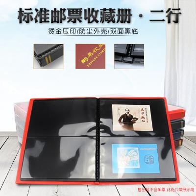 东吴收藏 PCCB 高档集邮册用品 邮票册 小型张 钱币册 空册 黑底2行 适合小型张四方连