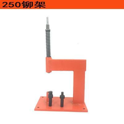 C4 C6气铲 剔片机 铆片机刹车片 气动压铆机铲片机 刹车片铲铆机