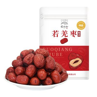 张太和 若羌枣500g (特级)红枣泡水1斤免洗新疆特产红枣