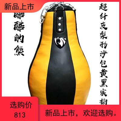 超纖皮加重拳擊梨形沙袋保齡球圓形健身房訓練泰式成人兒童