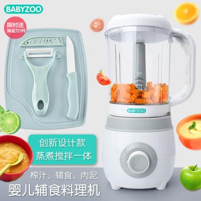 嬰兒輔食機蒸煮攪拌一體機多功能電動食物料理機榨汁機寶寶研磨器輔食工具tritan