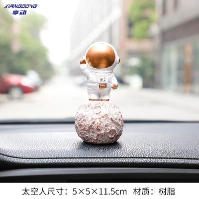 享動抖音同款網紅車載宇航員汽車內飾品擺件太空人男士小創意玩偶裝飾 星球款-車載擺件【送車載3M膠】