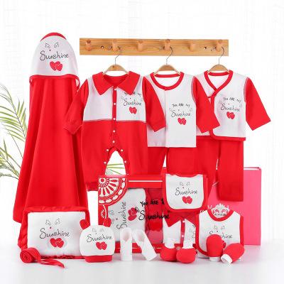 班杰威爾Banjvall嬰兒禮盒套裝 春夏送禮高檔舒適棉四季新生兒衣服秋冬剛出生寶寶滿月用品大全兒童內衣禮盒