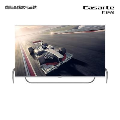 Casarte/卡薩帝K65M100超薄全面屏 智慧物聯 4K超高清 65英寸 智能語音電視