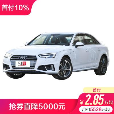 定金 【51車】奧迪A4L 2019款 40TFSI時尚型 金融分期購車汽車整車中型車