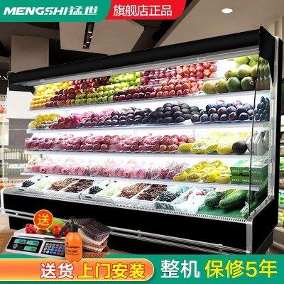 猛世(Mengshi )風幕柜水果保鮮柜商用超市酸奶飲料柜展示柜冷藏麻辣燙點菜柜直冷風冷可選 1.2米風冷高端豪華款