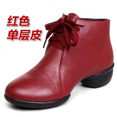 舞蹈鞋秋冬季女式广场舞鞋子跳鞋中跟软底水兵舞鞋