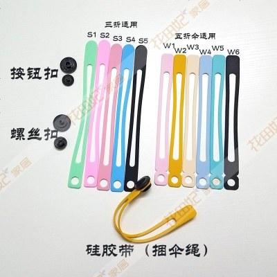 宏達遮陽高檔香蕉晴雨傘小黑維修售后下廠家配件國外工具骨零部件