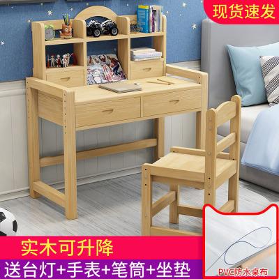 兒童桌學習桌兒童書桌可升降實木寫字桌椅套裝古達小學生女孩家用簡約作業桌