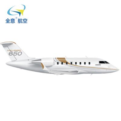 庞巴迪挑战者650公务机全意航空包机商务包机 私人飞机出租租赁旅游 包机旅游 飞机整机