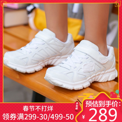 Skechers斯凯奇官方魔术贴男童青少年鞋校园小白鞋轻便软底运动鞋 998095L