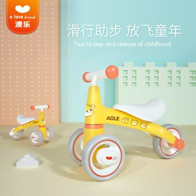 澳樂(AOLE-HW) 嬰兒學步車滑步車無腳踏兒童平衡車溜溜車學步單車防側翻無腳踏三輪寶寶自行車 澳樂 跑跑熊兒童滑行車