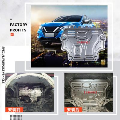 2020汽车原厂发动机下护板车身专用全包围底盘防护板底盘挡板