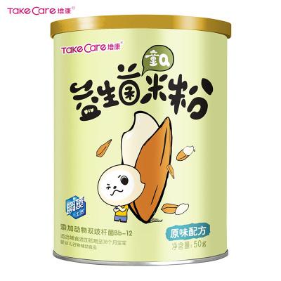 培康(Take care)童Q益生菌米粉50g罐装 6个月以上宝宝