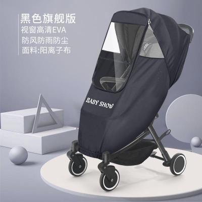 通用型婴儿车雨罩儿童车挡风罩宝宝推车伞车防雨罩保暖罩推车雨衣