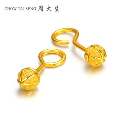 周大生黃金飾品計價黃金首飾套裝 女士足金圓球形磨砂車花自戴耳環耳飾套裝