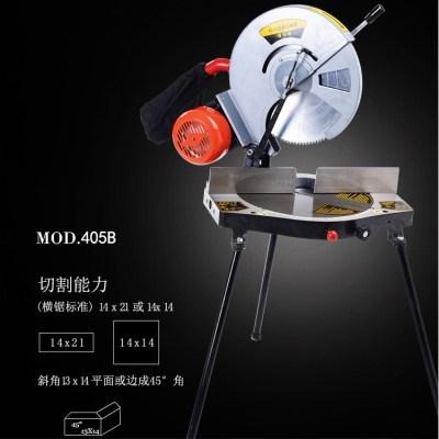精密鋸鋁機切割機鋁型材鋁合金斜切鋸12寸14寸閃電客16寸20 405型帶片不帶腳220/380v可選