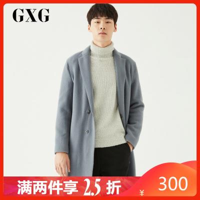 【两件2.5折价:300】GXG男装 冬季热卖蓝色长款羊毛呢大衣外套男#174126421