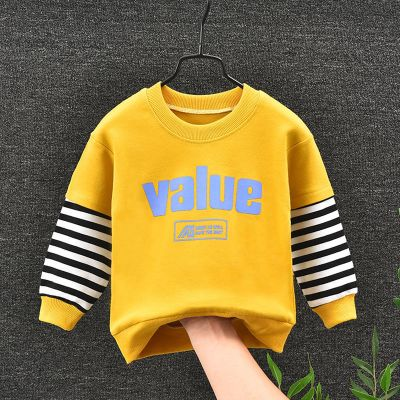 奢娣魅儷男童女童衛衣秋裝2020新款兒童打底衫純棉寶寶長袖中小童上衣洋氣