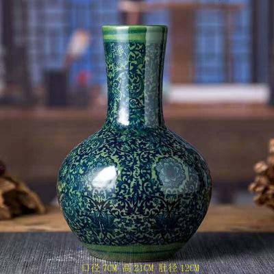 景德鎮 小件時尚花瓶 20--25高左右花瓶 葫蘆 天球小花瓶