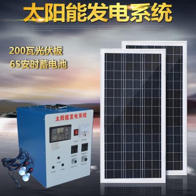 整套家庭用太陽能發電機系統1000W2000W3000W220V光伏設備 200W光伏板65AH電池1000W輸出