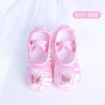 小学生舞蹈鞋猫爪鞋女孩芭蕾舞鞋儿童软底练功鞋演出鞋宝宝跳舞鞋