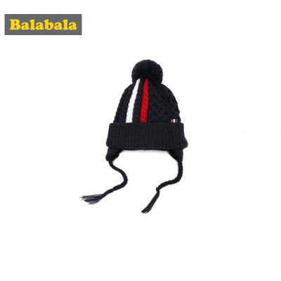 巴拉巴拉儿童帽子针织冬季新款韩版毛绒球男童毛线帽加绒护耳帽潮