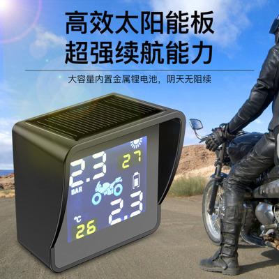 譽霸 太陽能摩托胎壓監測器 防水外置 摩托通用 黑色輪胎檢測無線監測儀(yoelbaer)