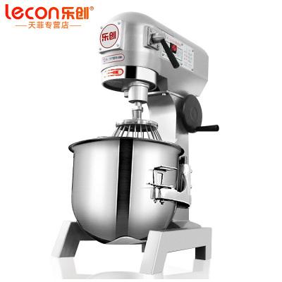 乐创(lecon) 20L大型面点搅拌机 商用和面机厨师机鲜奶机打蛋机打蛋器商用全自动搅拌机