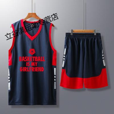 定制   藍球服套裝男中學生比賽服球衣定制籃球隊訓練背心運動個性潮印字