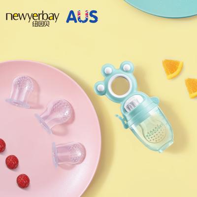 紐因貝 果蔬咬咬樂 藍色(單個裝+加贈咬袋3只)嬰兒牙膠磨牙棒硅膠牙咬膠寶寶安撫奶嘴磨牙器玩具