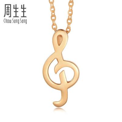 周生生(CHOW SANG SANG)18K紅色黃金立體音符項鏈女款K金項鏈首飾91097N