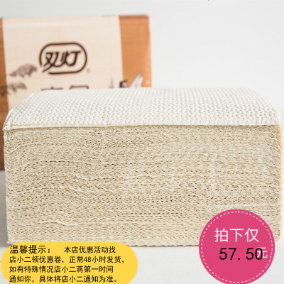 本色压花卫生纸400张家用平板纸厕纸家庭装草纸整箱10 邮
