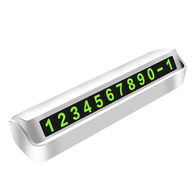 (白色)ZHUAX汽车临时停车牌挪车电话号码牌零时车载移车号牌车内装饰夜光用品创意
