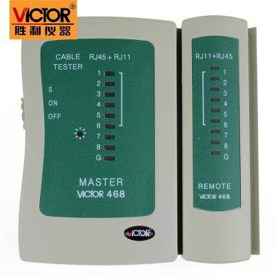 勝利儀器(VICTOR)網絡測試儀VC468RJ45RJ11測試器測網線電話線測試儀 標配+配電池