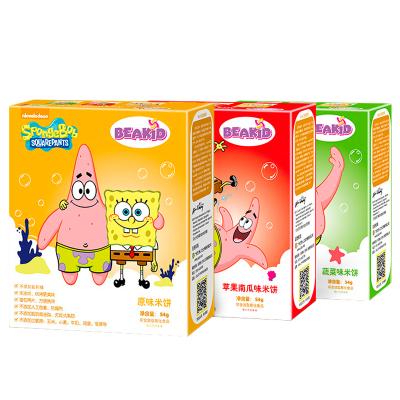 beakid 美國海綿寶寶不添加蔗糖和鹽米餅 三口味組合裝 54g*3