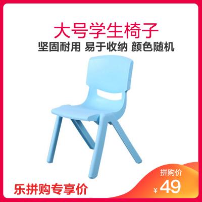 加厚兒童椅子幼兒園靠背椅寶寶椅子塑料小孩學習桌椅家用防滑凳子 顏色隨機