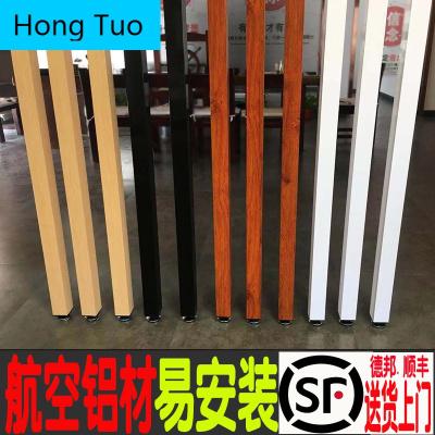 MeisilaiDeng玄關立柱北歐鐵藝實木條屏風隔斷客廳辦公室裝飾木格柵免打孔豎條