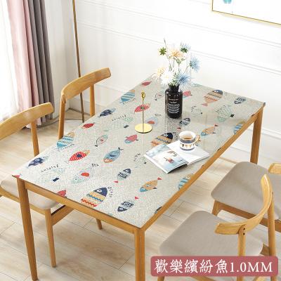家柏飾(CORATED)北歐桌布PVC防水防燙防油免洗餐桌墊家用長方形軟塑料玻璃水晶板