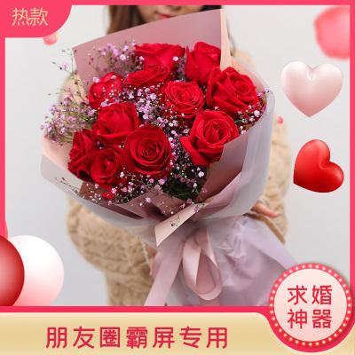 愛花居 鮮花速遞同城送花全國配送11朵鮮花速遞卡羅拉紅玫瑰花束滿天星生日鮮花送戀人閨蜜北京上海廣州深圳成都重慶合肥同城