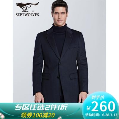 七匹狼男士中長款毛呢大衣秋冬季新款時尚青年羊毛休閑男裝外套潮