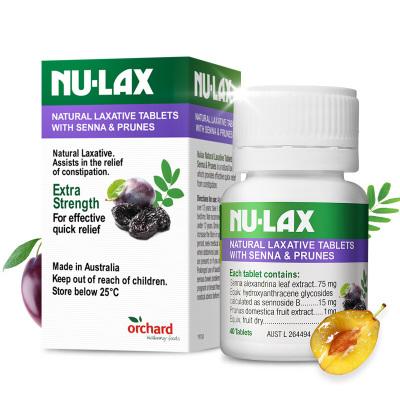 Nu-lax乐康膏Nulax西梅乐康片40片瓶装澳洲进口 膳食营养补充剂 膳食纤维