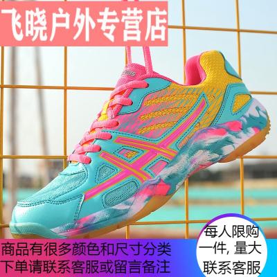 专业儿童羽毛球鞋男女童超轻防滑运动鞋小学生青少年比赛训练鞋